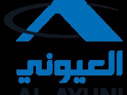 AL-AYUNI FULL LOGO-01-01