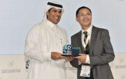 Saudi Logistics Conference